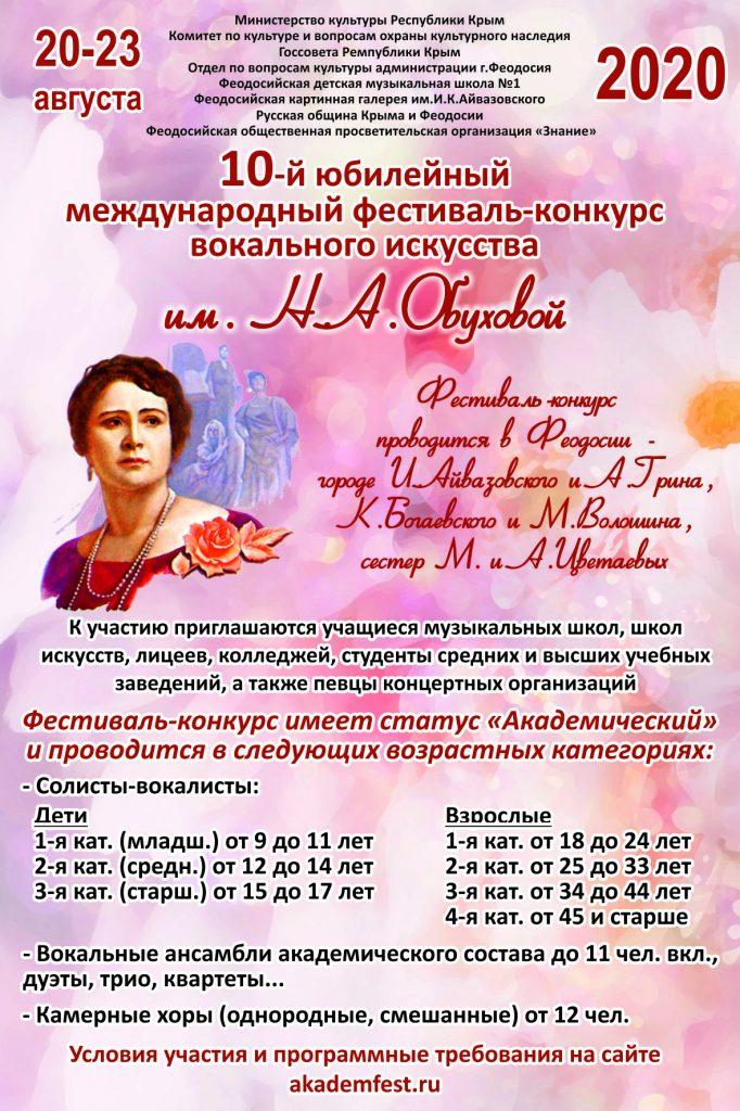 афиша Заславский