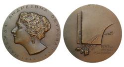 medal-mal